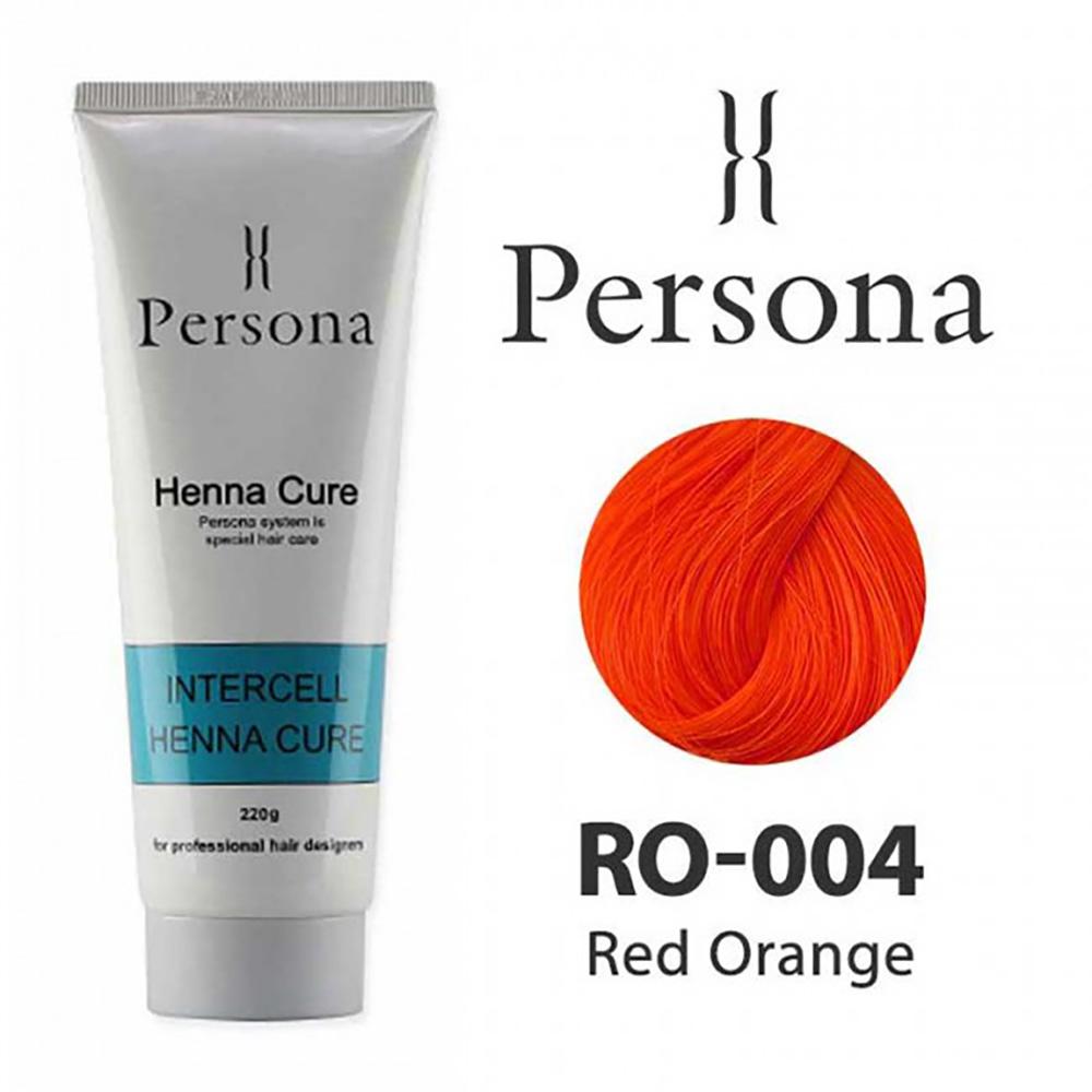 Persona Red Orange 004