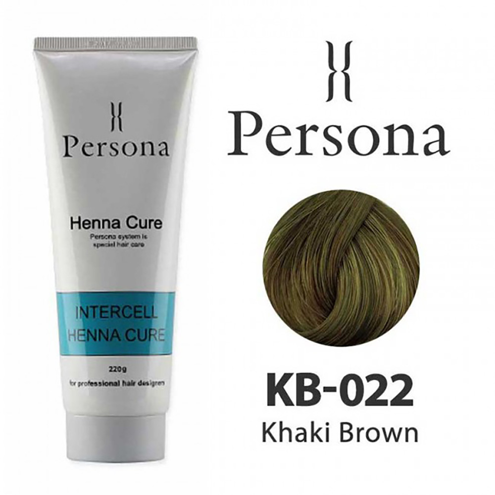 Persona Khaki Brown 022